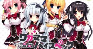WAGAMAMA HIGH SPEC Free Download